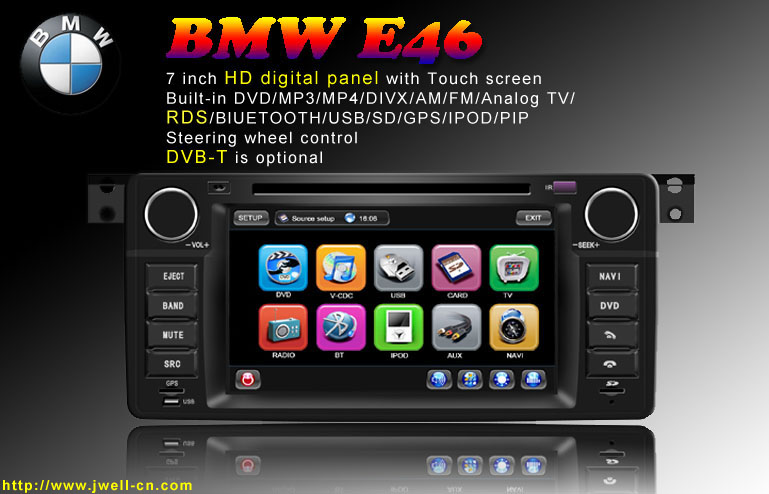 Car DVD player with GPS for BMW E46