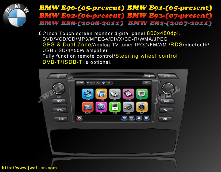 Car DVD with GPS for BMW E90,E91,E92,E93,E81,E82