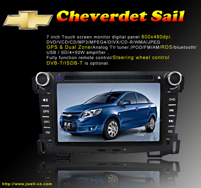 Special Car DVD Player for Cheverdet Sail