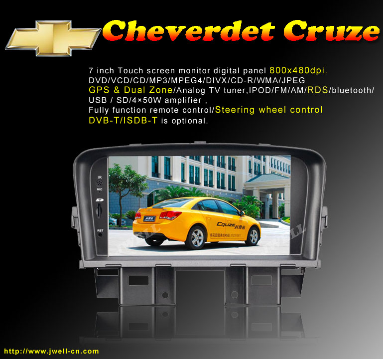 Car DVD player with GPS special for Chevrolef Cruze