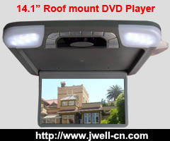 14.1 Inch Flip Down Car Monitor/Roof Mount Car Monitor with Built-in DVD Player