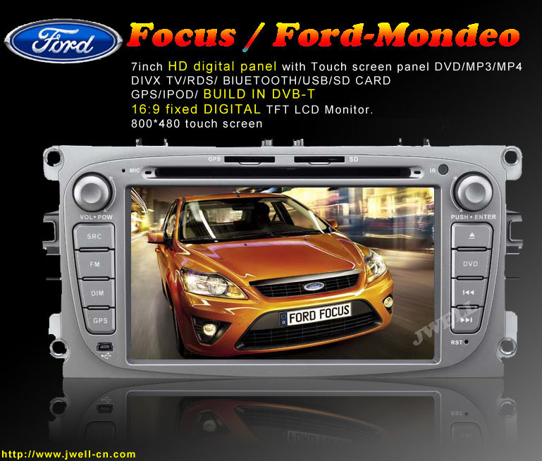 2 din Car DVD player Special for Focus / Ford-Mondeo (new)