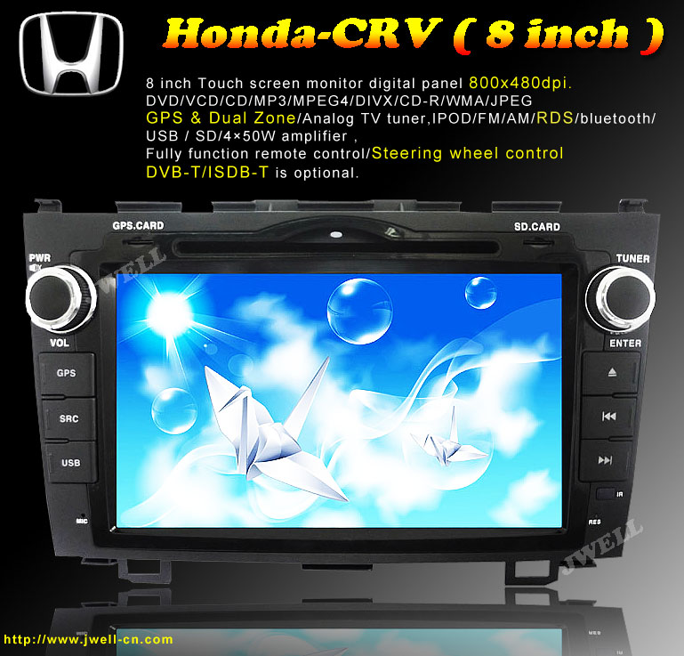 Car DVD with GPS special for Honda-CRV  ( 8 inch )