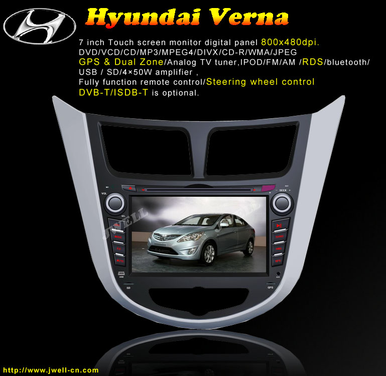 Car DVD player with GPS special for Hyundai Verna