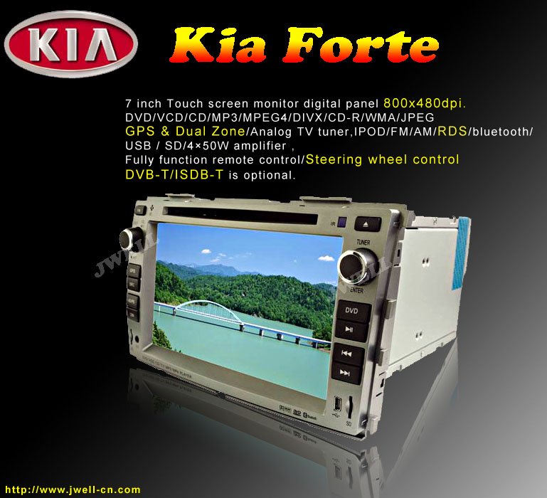 Special Car DVD Player for Kia Forte