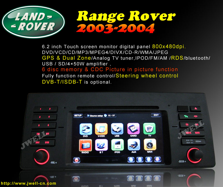 Car DVD Player special for Range Rover(2003-2004 )