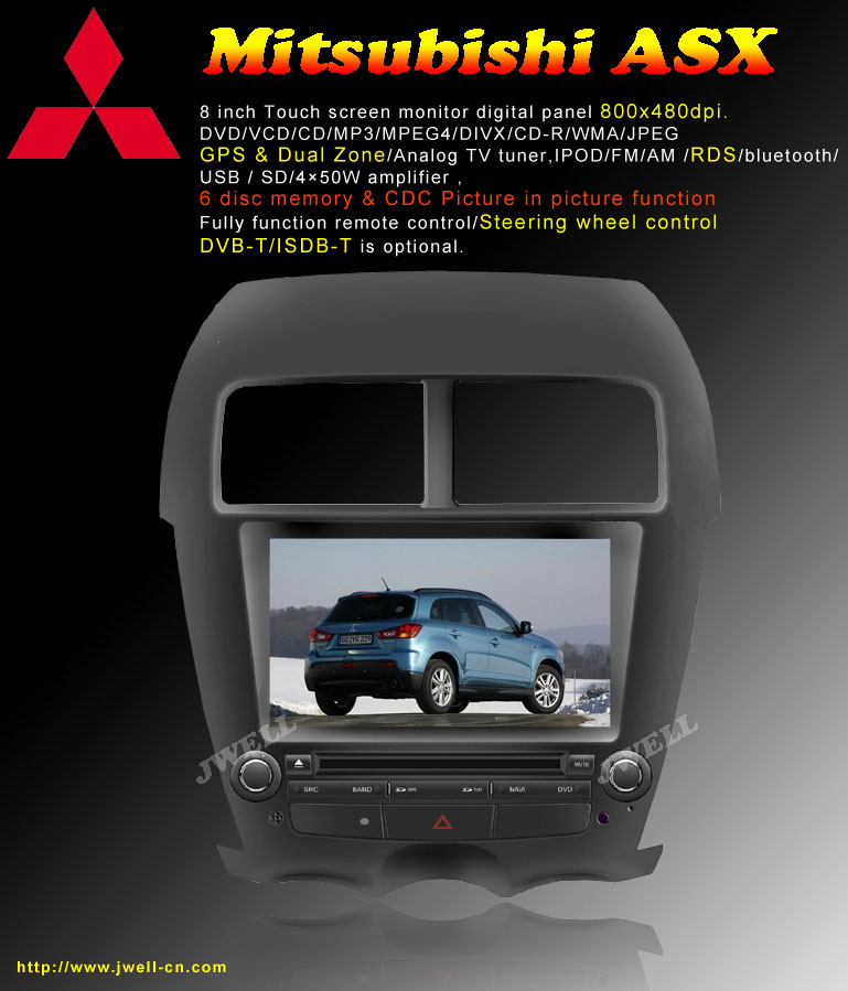 Special Car DVD with GPS for Mitsubishi ASX