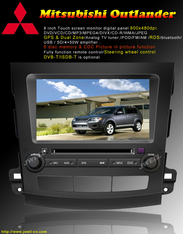 Special Car DVD for Mitsubishi Outlander
