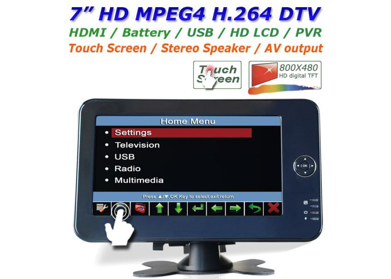 7 inch HD MPEG4 H.264 digital TV