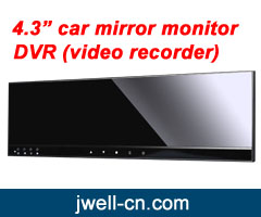 car DVR 4.3 inch TFT rearview mirror monitor with 2AV in