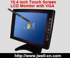 10.4 inch Touch Screen LCD Monitor with VGA port