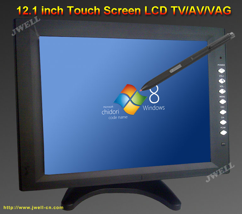 12.1 inch Touch Screen LCD Monitor with VGA port