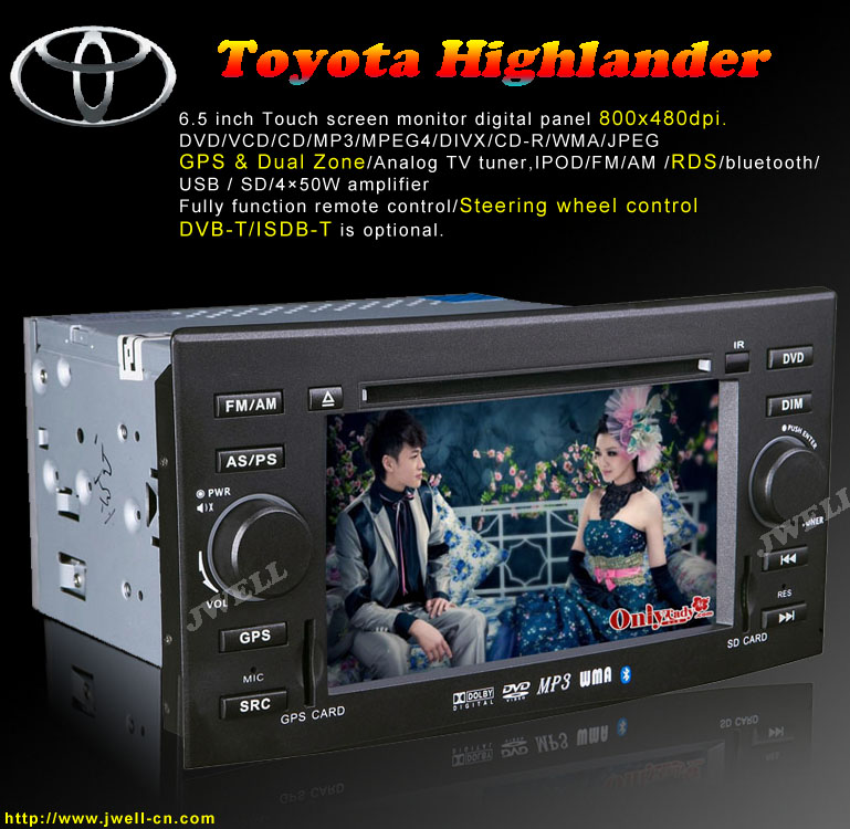 2 din Car DVD Player special for Toyota-REIZ