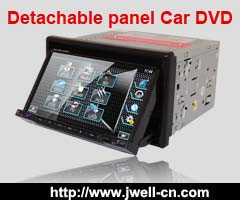 7 inch 2 Din Car DVD Player with PIP, RDS,3D and Detachable panel