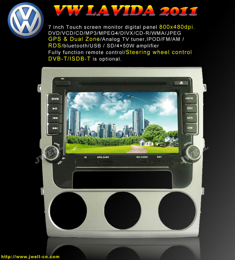 Speical Car DVD with GPS for VW LAVIDA 2011 (New)