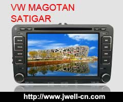 Special for VW MAGOTAN /SATIGAR/CADDY/TOURAN/New Bora/SKODA SUPERB/Golf 5/Golf 6