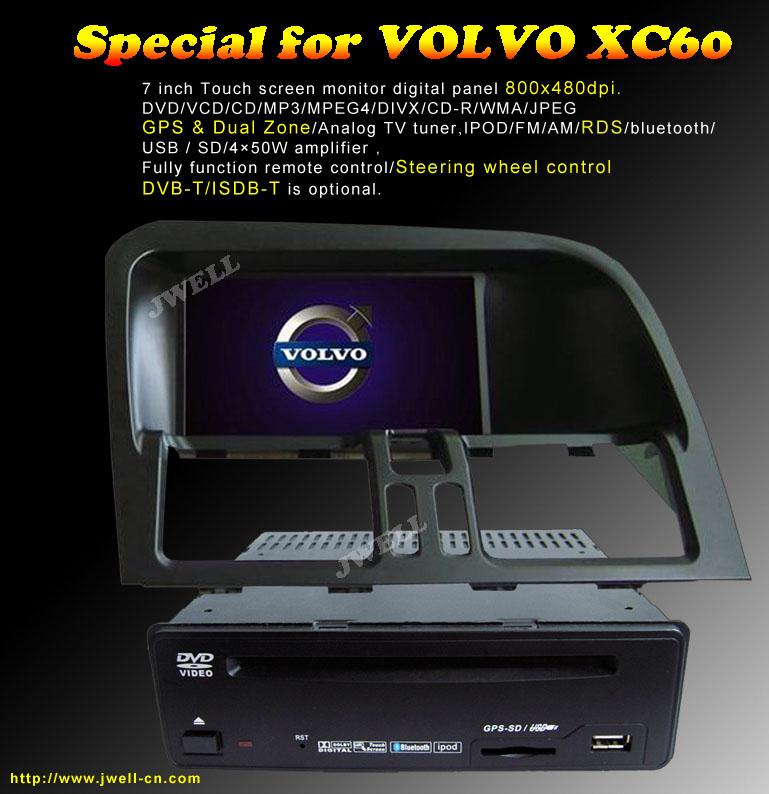 Special for VOLVO XC60 car dvd players with RDS (support original car information without modification)